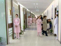 医院就诊走廊