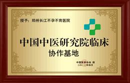 中国十大百姓放心医院