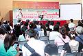 《生殖热点问题系列丛书》亮相郑州书展03
