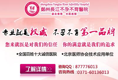 细数中国女性不孕的主因